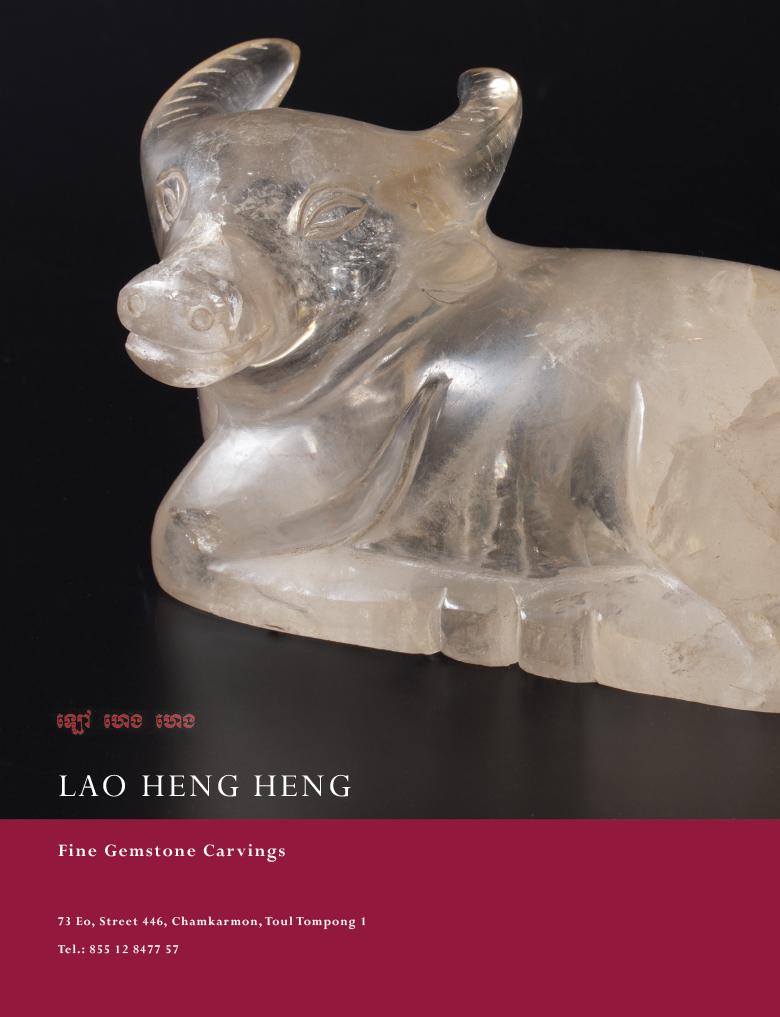 Lao Heng Heng - Fine Gemstone Carvings