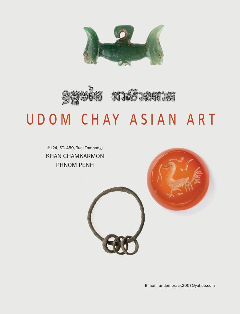 Udum Chay Asian Art