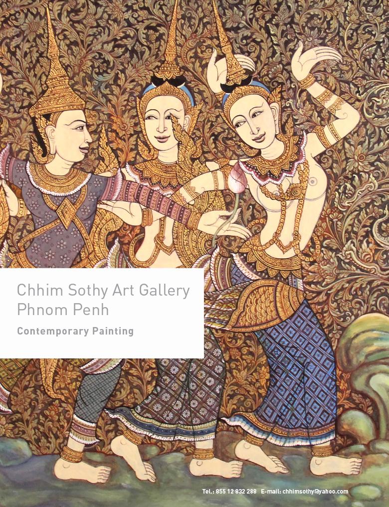 Chhim Sothy Art Gallery