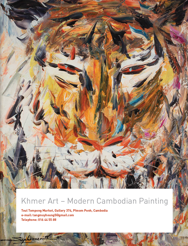 Khmer art, Toul Tompong marketGallery 374