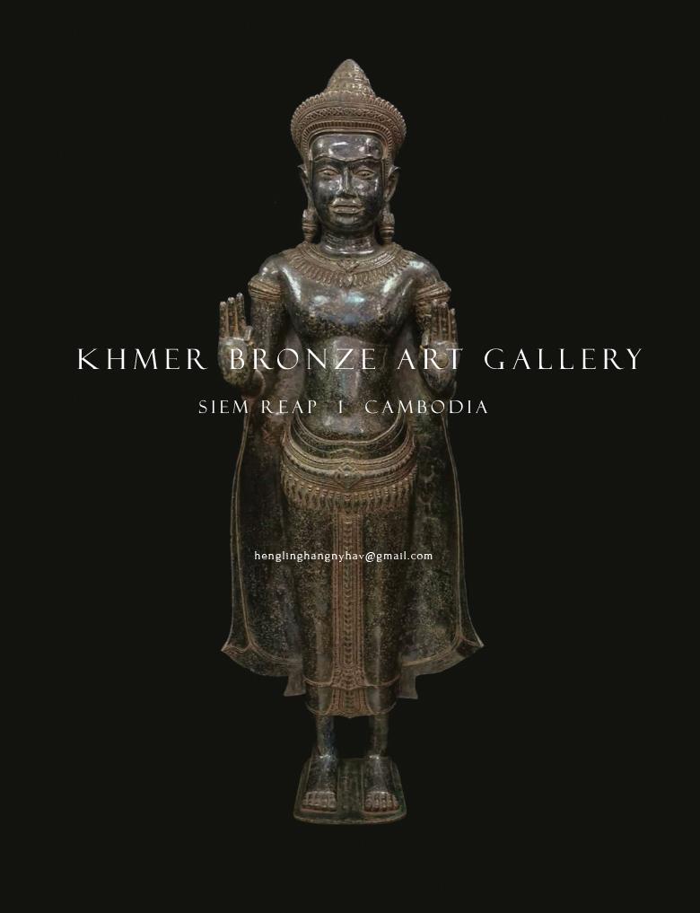 Khmer Bronze Art gallery, siem reap
