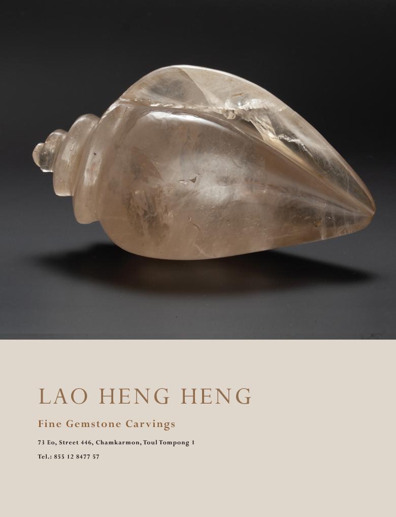 LAO Heng Heng
