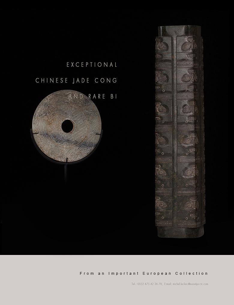 Jade Cong