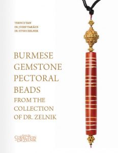 Burmese Gemstone Pectoral Beads from the Collection of Dr. Zelnik