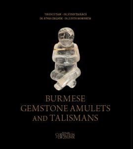 Burmese Gemstone Amulets and Talismans, Anthropomorphic