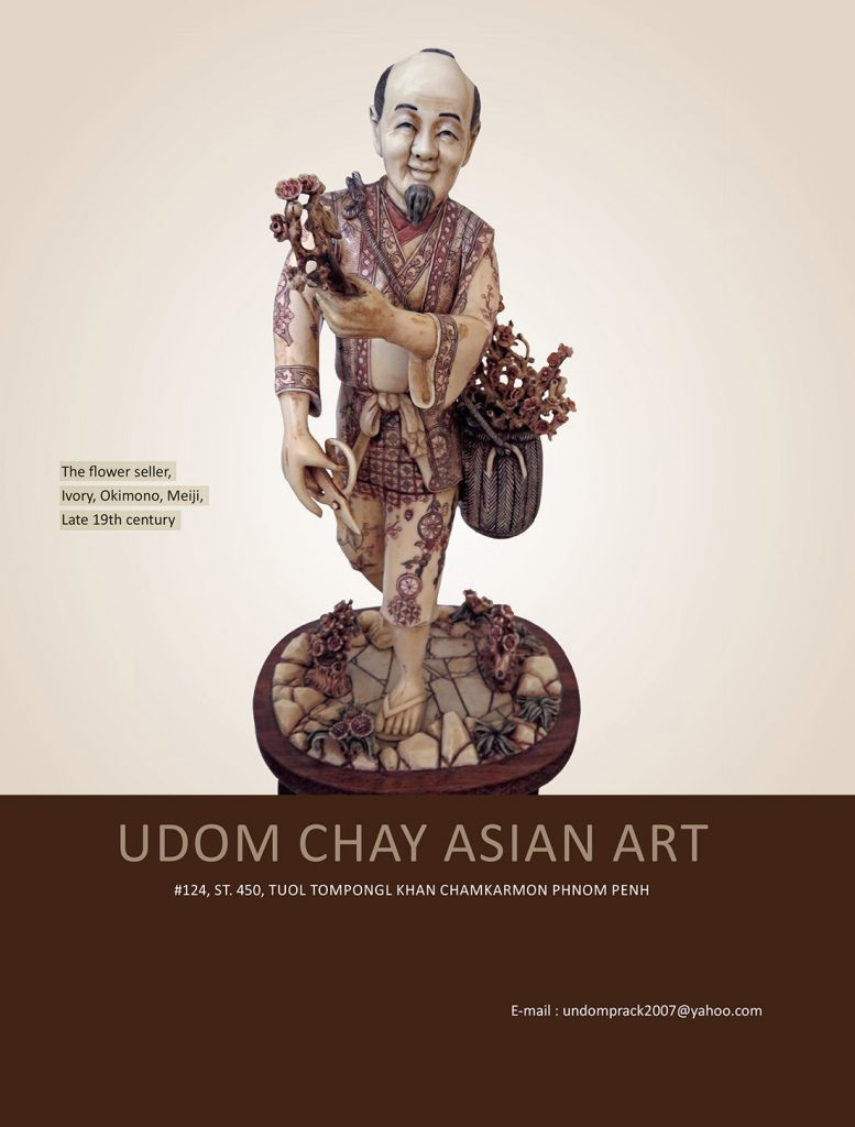 Udom Chay Asian Art