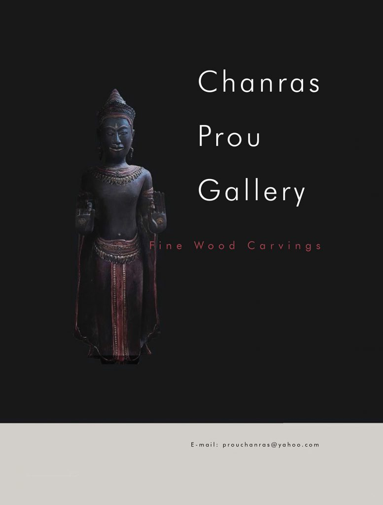 Chanras Prou Gallery