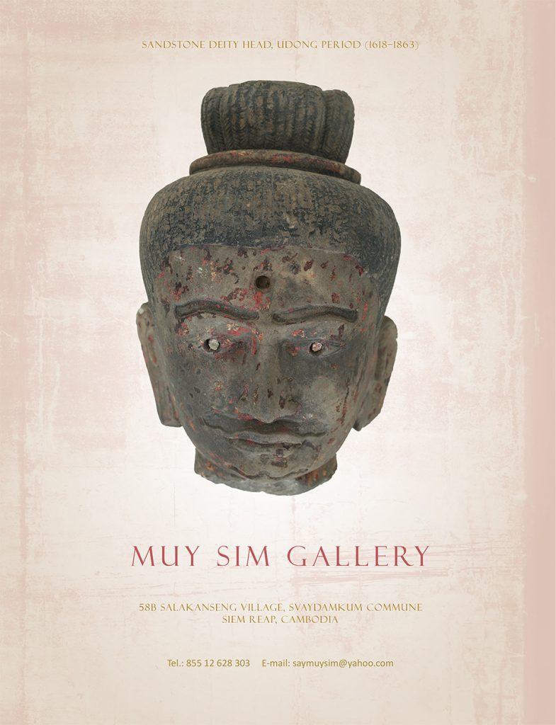 Muy Sim Gallery